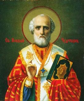 Deutschsprachige Russisch Orthodoxe Kirchengemeinde In Hamburg