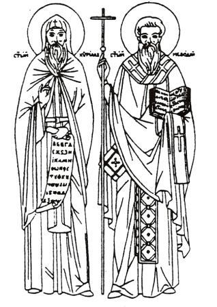Mehr über unsere Heiligen