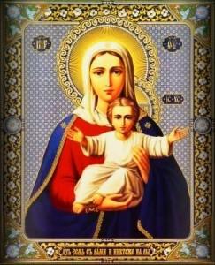 Gebet für die Familie